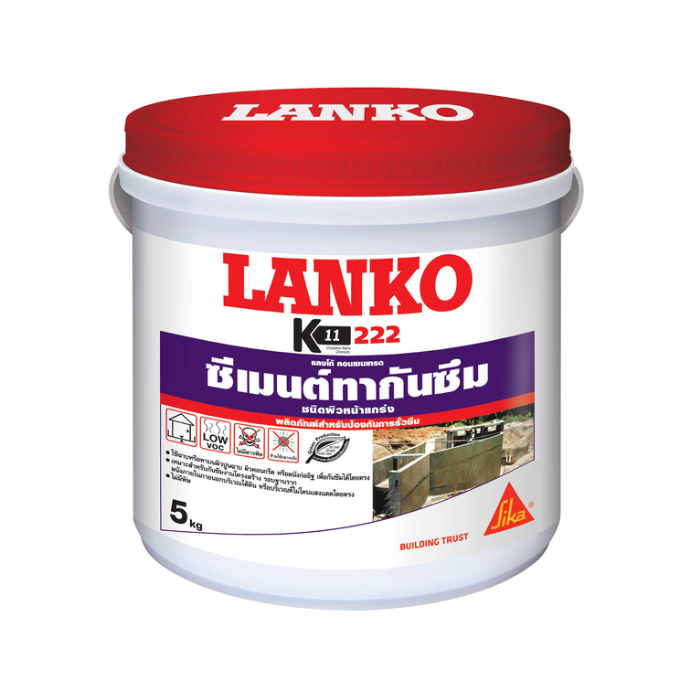 LANKO 222 CONCENTRATE