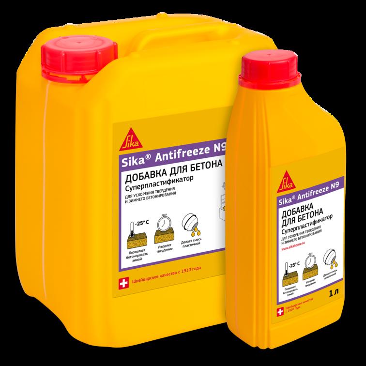 Sika® Antifreeze N-9