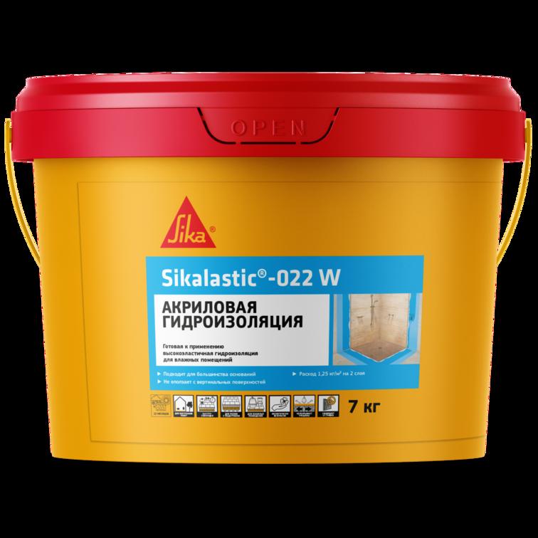 Sikalastic®-022 W