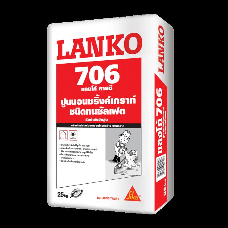 LANKO 706 CALSEA