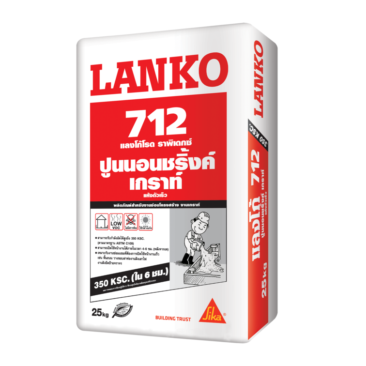 LANKO 712 ROAD RAPIDEX