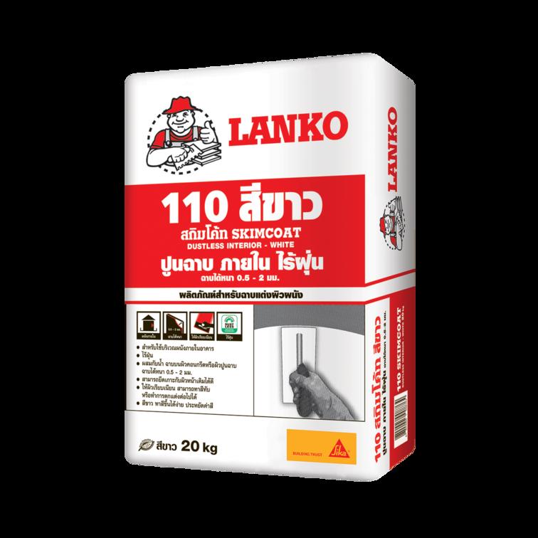 LANKO 110 SKIMCOAT DUSTLESS WHITE INTERIOR