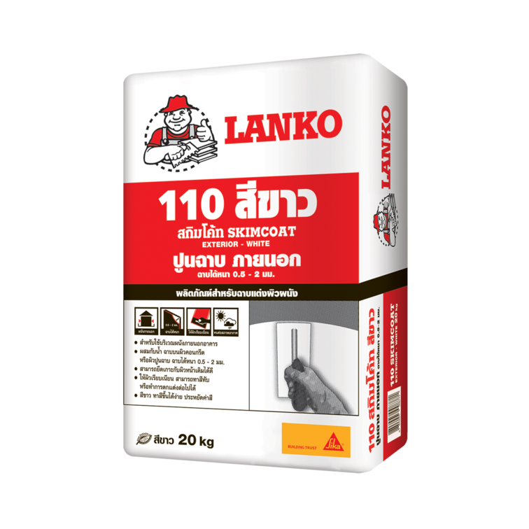 LANKO 110 SKIMCOAT EXTERIOR (WHITE)