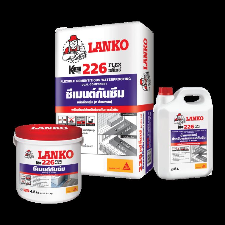 LANKO 226 FLEX