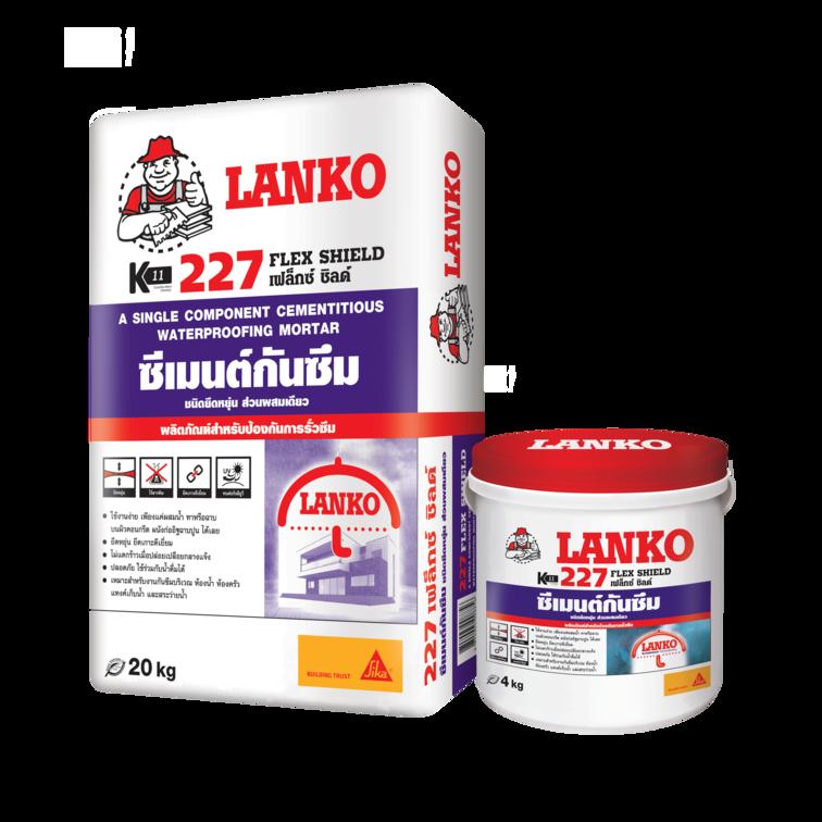 LANKO 227 FLEX SHIELD