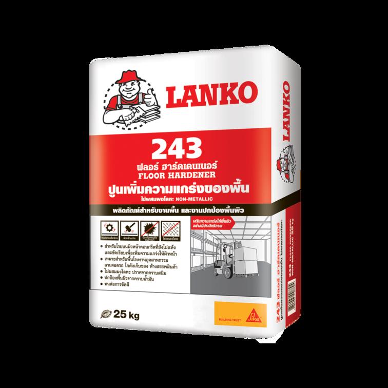 LANKO 243 FLOOR HARDENER