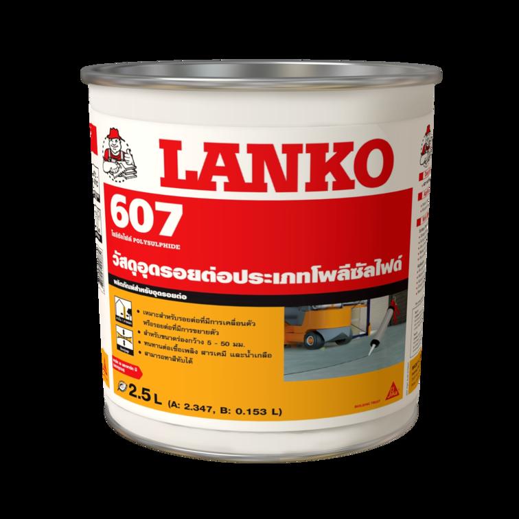 LANKO 607 POLYSULPHIDE