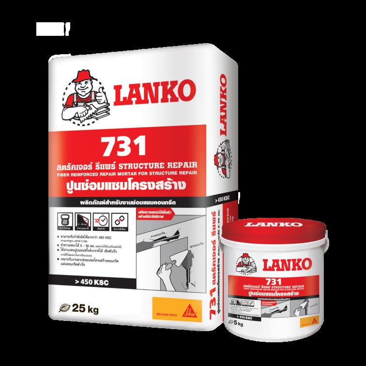 LANKO 731 STRUCTURE REPAIR