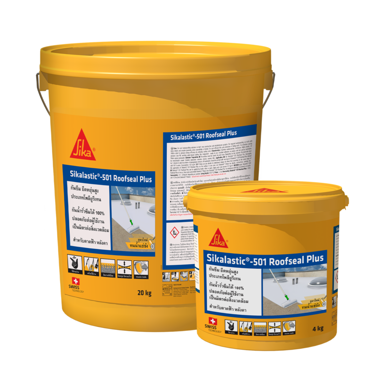 Sikalastic®-501 Roofseal Plus