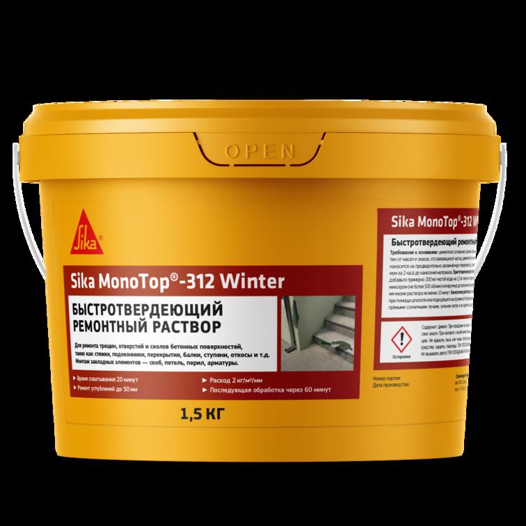 Sika MonoTop®-312 Winter